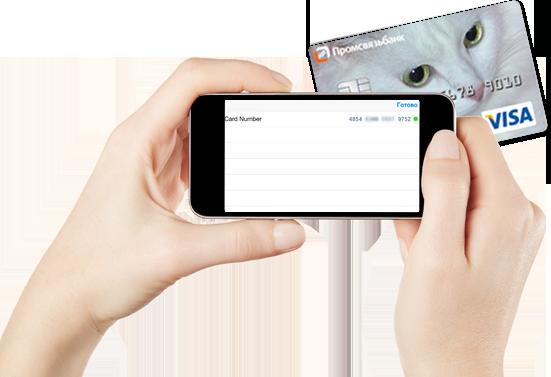 Smart CardReader