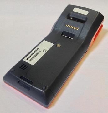 Модуль распознавания Smart IDReader интегрирован с программным обеспечением ОднаКасса