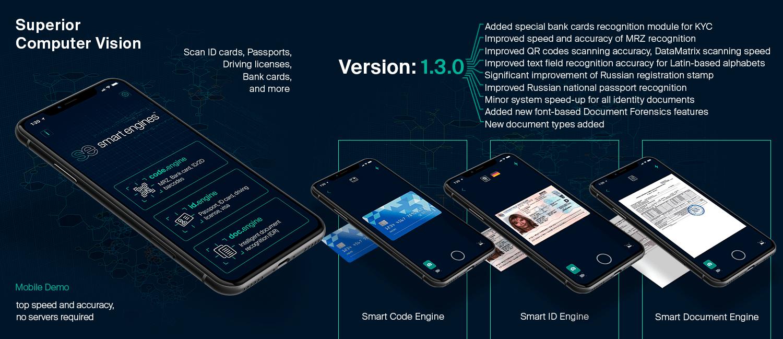 Smart Engines update SDK version to 1.3.0
